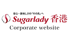 Sugarlady hong Kong SITE