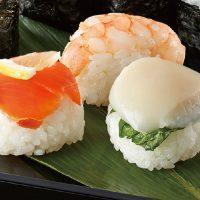 手まり寿司三種(3種)